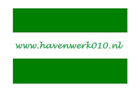 Rotterdamhavenwerk - Havenwerk010